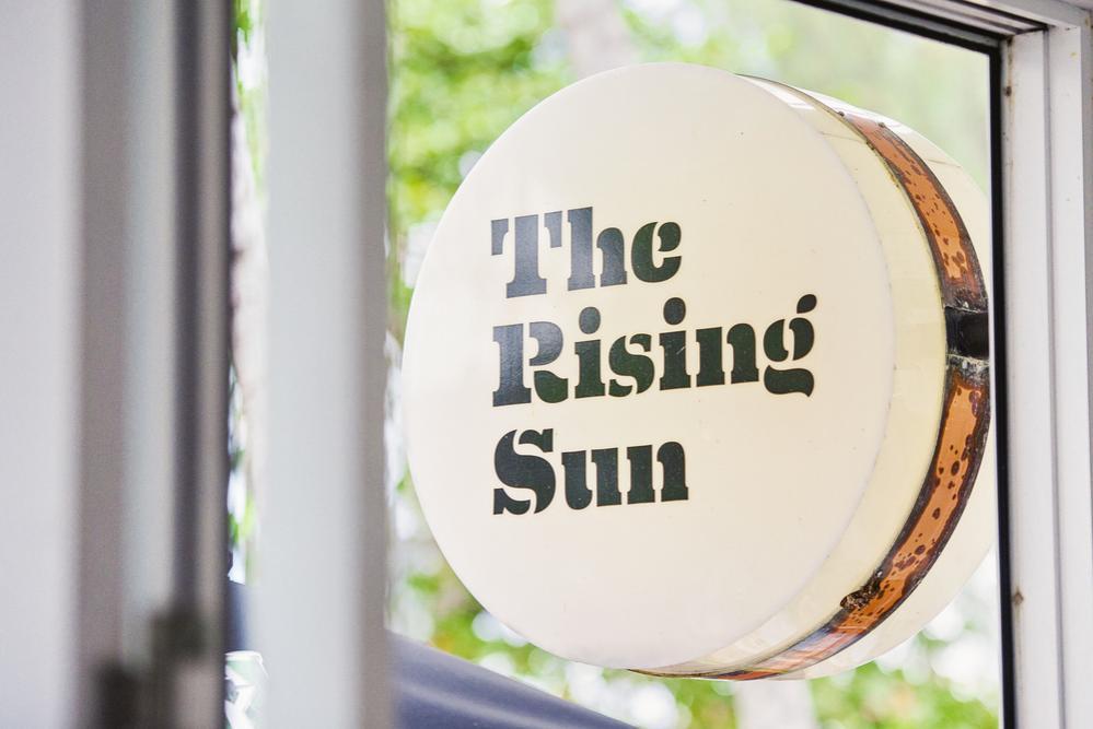 The rising sun palm cove