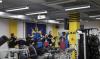 Anatomska Fitness Centre