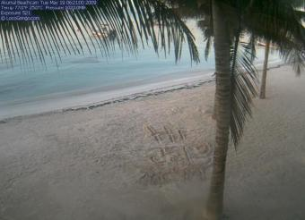 Akumal webcam - Lol Ha beach bar/restaurant - Akumal webcam, Quintana Roo, Tulum