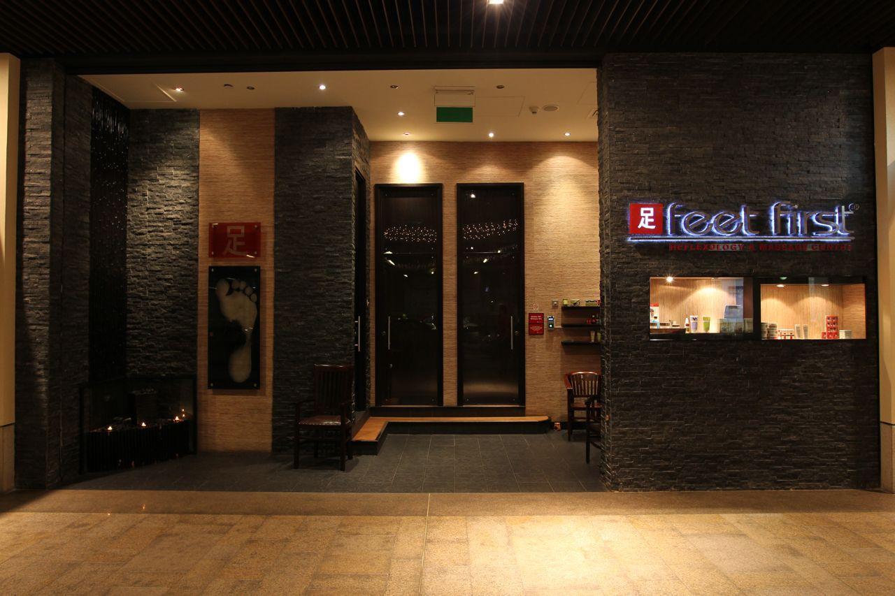 Massage centre tubes galleries 34