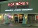 Nine Roses Restaurant